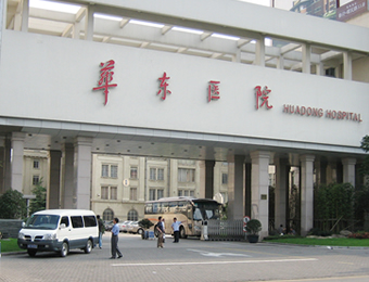 Huadong Hospital, Fudan University